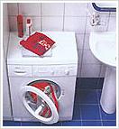 Объем бака стиральной машины